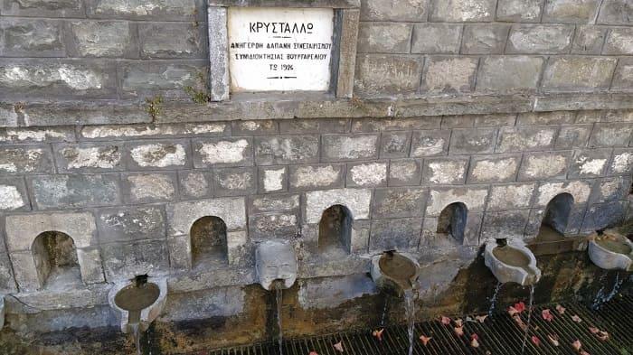 EpirusPost • Ειδήσεις, Ιωάννινα, Άρτα, Πρέβεζα, Θεσπρωτία • vrises1