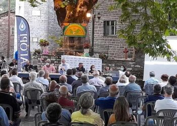 EpirusPost • Ειδήσεις, Ιωάννινα, Άρτα, Πρέβεζα, Θεσπρωτία • tsepelovo