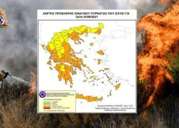 EpirusPost • Ειδήσεις, Ιωάννινα, Άρτα, Πρέβεζα, Θεσπρωτία • xartis py
