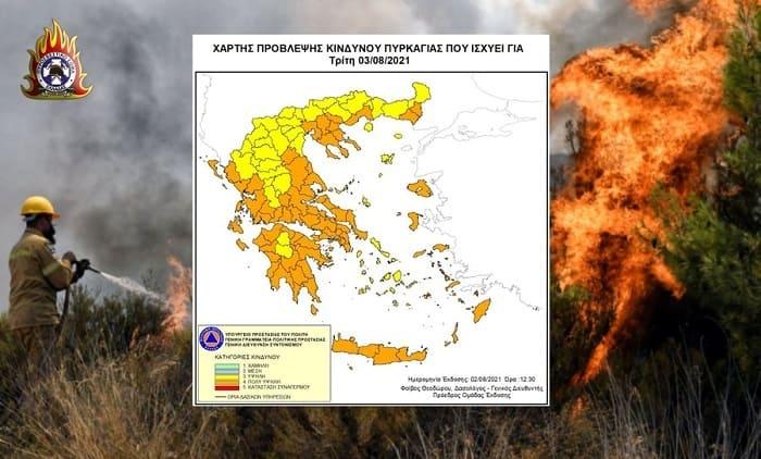 Αυξημένος κίνδυνος πυρκαγιάς, σε μερική επιφυλακή η ΠΥ