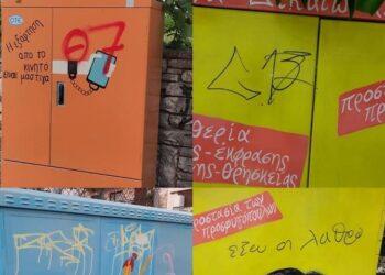 EpirusPost • Ειδήσεις, Ιωάννινα, Άρτα, Πρέβεζα, Θεσπρωτία • kafao sintimata