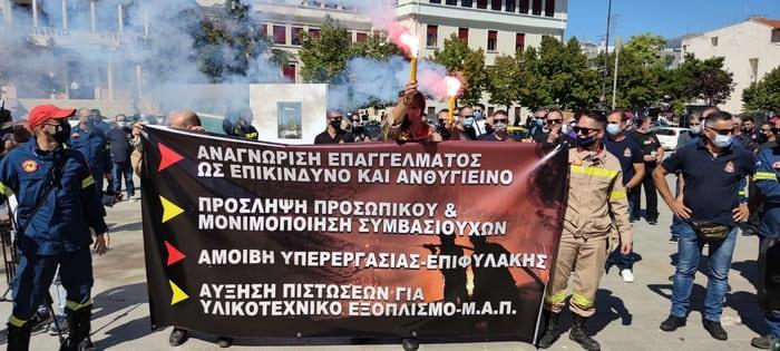 EpirusPost • Ειδήσεις, Ιωάννινα, Άρτα, Πρέβεζα, Θεσπρωτία • poreia pirosvestiki1