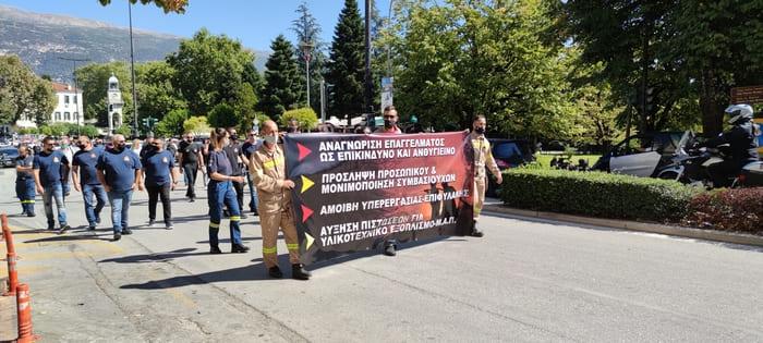 EpirusPost • Ειδήσεις, Ιωάννινα, Άρτα, Πρέβεζα, Θεσπρωτία • poreia pirosvestiki3