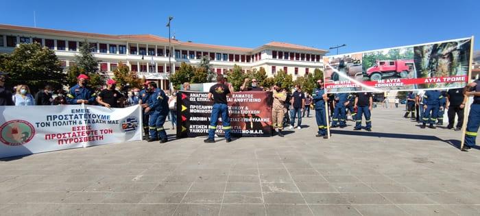 EpirusPost • Ειδήσεις, Ιωάννινα, Άρτα, Πρέβεζα, Θεσπρωτία • poreia pirosvestiki5