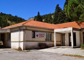 EpirusPost • Ειδήσεις, Ιωάννινα, Άρτα, Πρέβεζα, Θεσπρωτία • vourgareli kentro ygeias