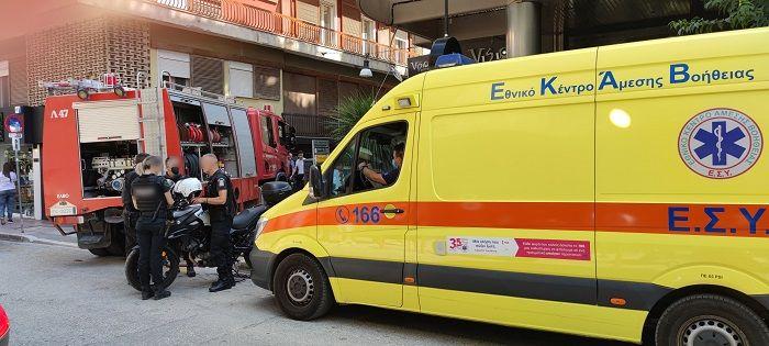EpirusPost • Ειδήσεις, Ιωάννινα, Άρτα, Πρέβεζα, Θεσπρωτία • zigomalli1