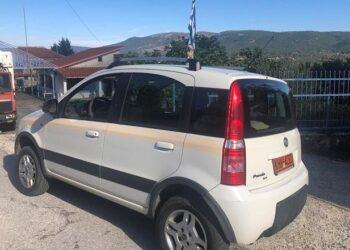 EpirusPost • Ειδήσεις, Ιωάννινα, Άρτα, Πρέβεζα, Θεσπρωτία • kat oikon dodoni