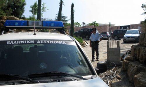 ASTYNOMIA 23 5