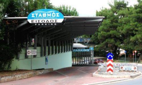 AYTOKINHTON STATHMOS