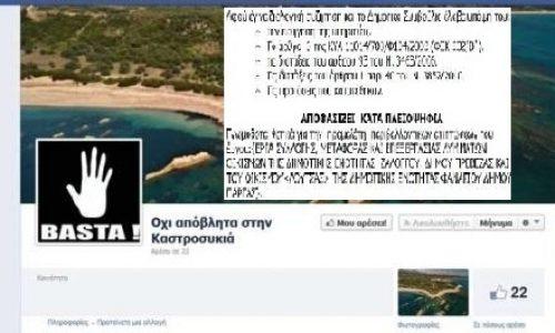 KASTROSYKIA FB