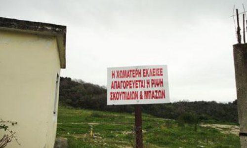 KOYKOS