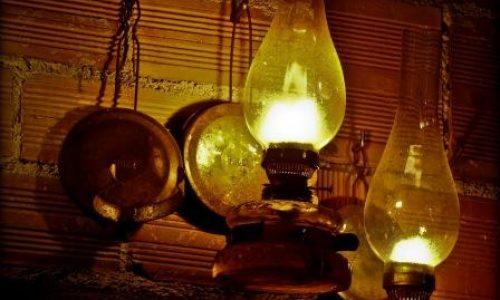 LAMPA PETRELAIOY