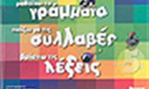 LEKSEIS