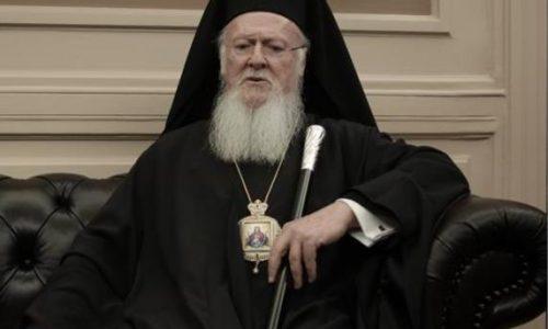 OIKOYMENIKOS PATRIARXHS
