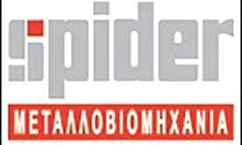 SPIDER SHMA