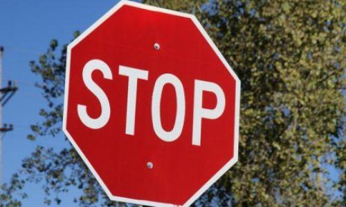 STOP PINAKIDA