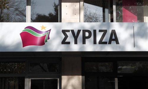 SYRIZA GRAFEIA