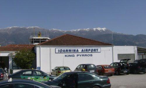 aerodromio parkingk