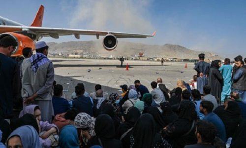 afganoi aerodromio