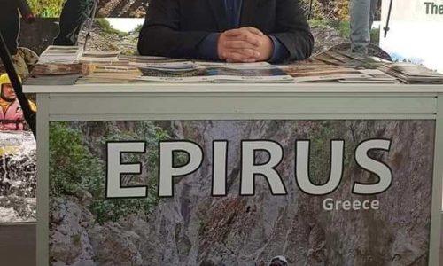 aksourgos_epirus1