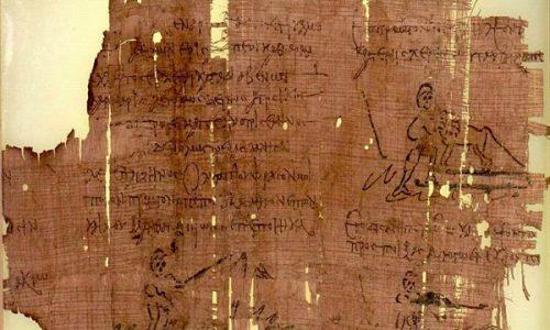 arxaia papiros