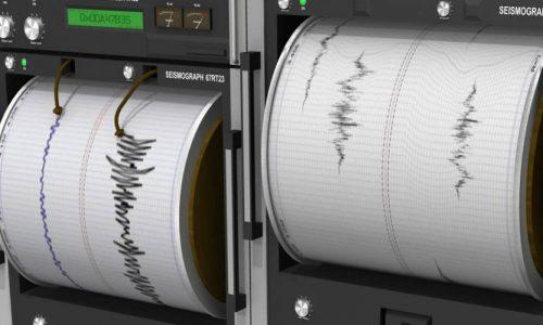 aseismografos