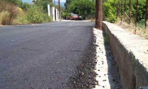 asfaltos dromos