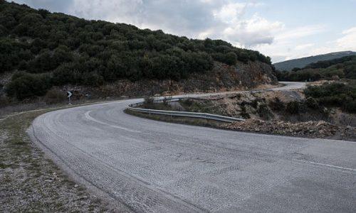 asfaltos dromos1