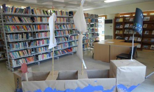bibliotiki konitsan
