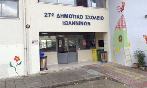 dimotiko21o