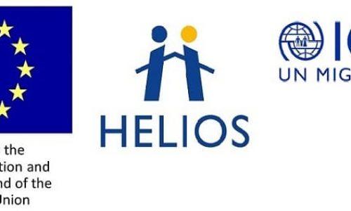 dom_hlios1