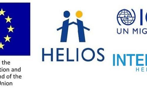 dom_hlios2