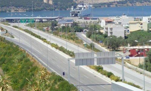 egnatia-limani