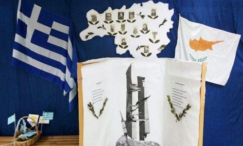 ellada kipros diagonismos