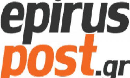 epiruspost1