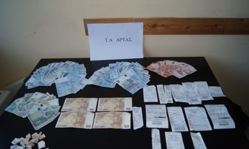euro plasta