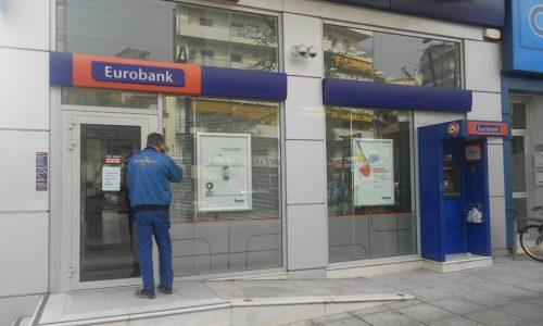 euroba2