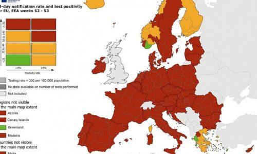 europaikos xartis
