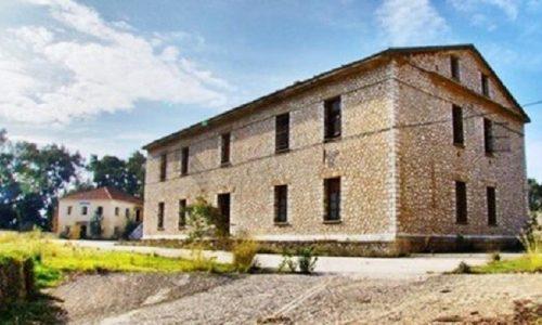 frourio ag georgiou