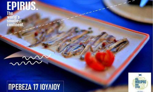 gastronomiko festival