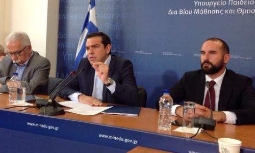 gavroglou tsipras