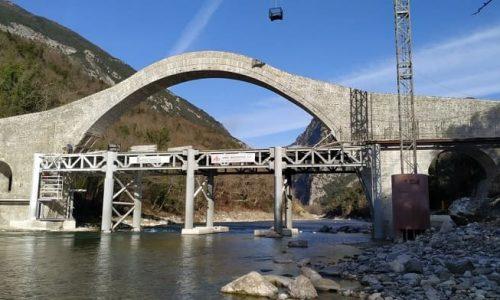 Γιάννενα: Στο γεφύρι της Πλάκας ο Πρωθυπουργός