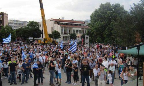 giannena-makedonia1