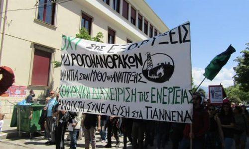 giannena_kinitopoiisi_petrelaia