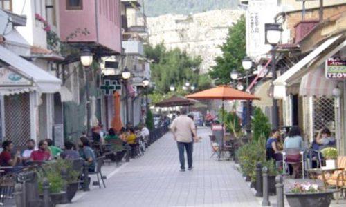 giannina kafe