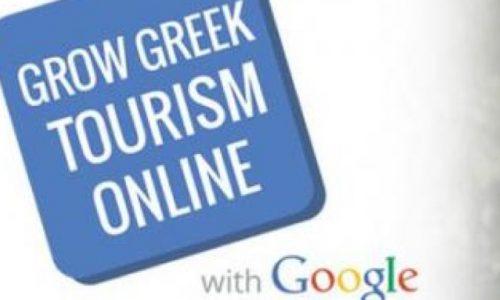 google tourism
