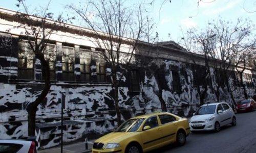 grafiti politexneio