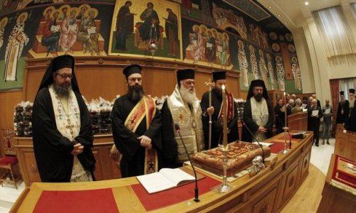 iera sinodos