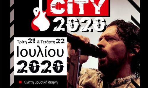 ιάννενα: Rock City τα Ιωάννινα στις 21 και 22 Ιουλίου