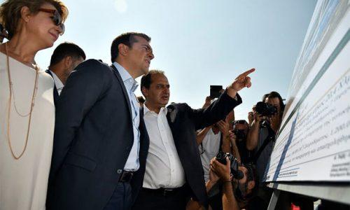 ionia tsipras
